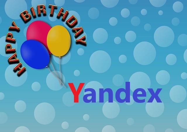 День народження пошукової системи Яндекс