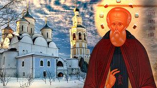 День памяти преподобного Димитрия Прилуцкого