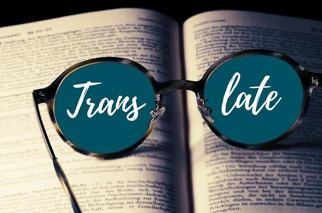 День переводчика