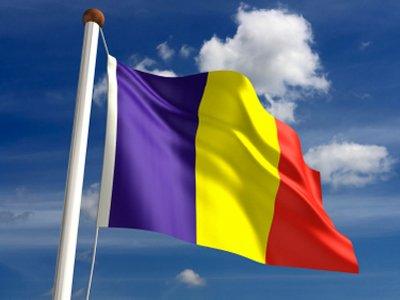 День национального единения – Румыния