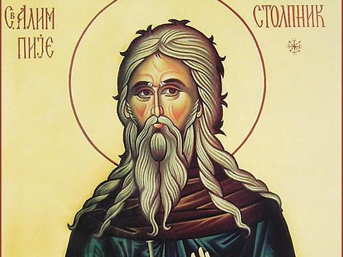 День памяти преподобного Алипия Столпника