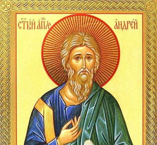 День памяти святого апостола Андрея Первозванного – Грузия
