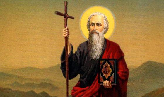 День пам'яті святого апостола Андрія Первозванного