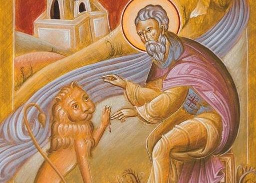 День пам'яті святого Герасима Йорданського