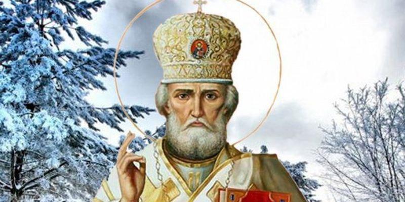 Католицький день святого Миколая