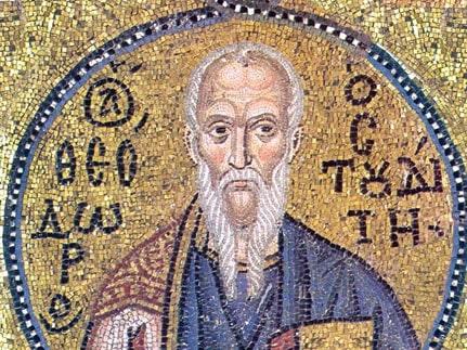 День памяти святителя Евтихия, архиепископа Константинопольского