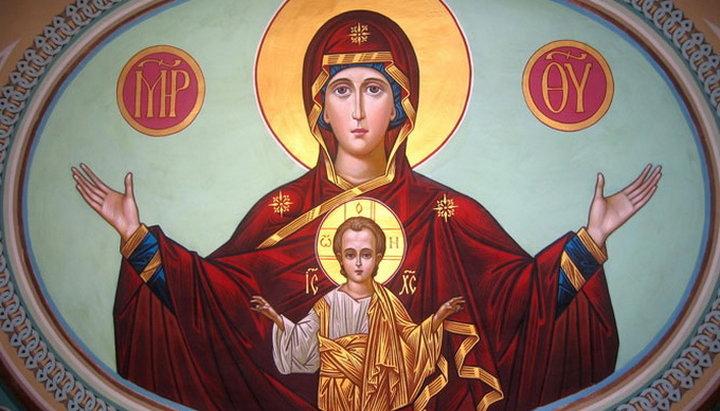 Праздник иконы Божией Матери, именуемой «Знамение»
