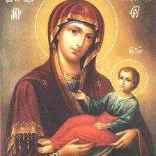 День памяти иконы Божией Матери «Воспитание»