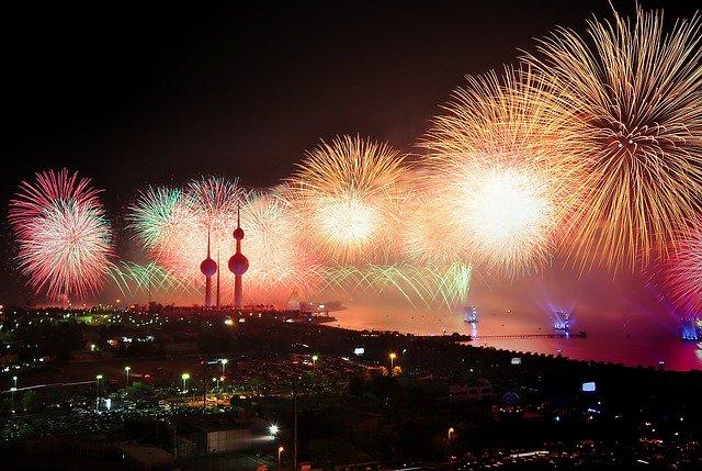 Національний день Кувейту