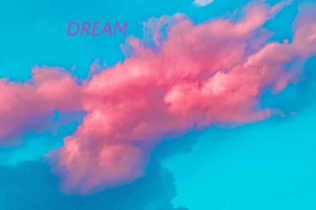 День осуществления мечты
