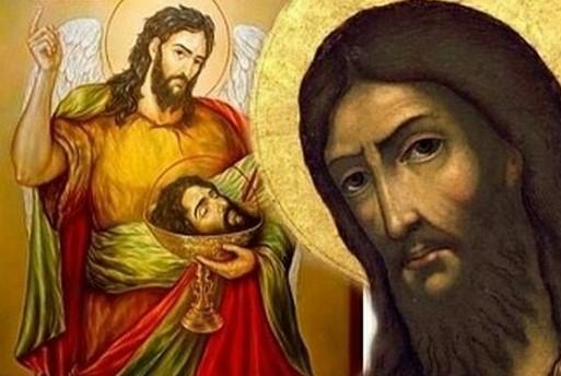 Третье обретение главы Предтечи и Крестителя Господня Иоанна