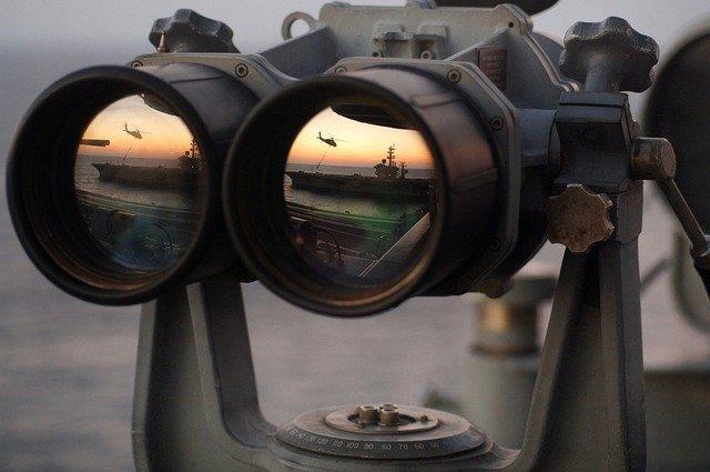 День военной разведки (День военного разведчика)