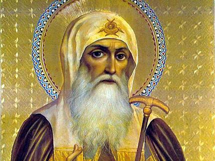 День памяти священномученика Ермогена