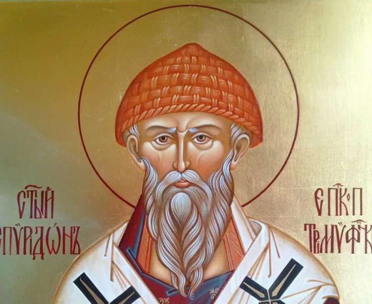 День пам'яті святителя Спиридона Триміфунтського