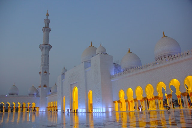 Всемирный день мусульманской культуры, мира, диалога и кино