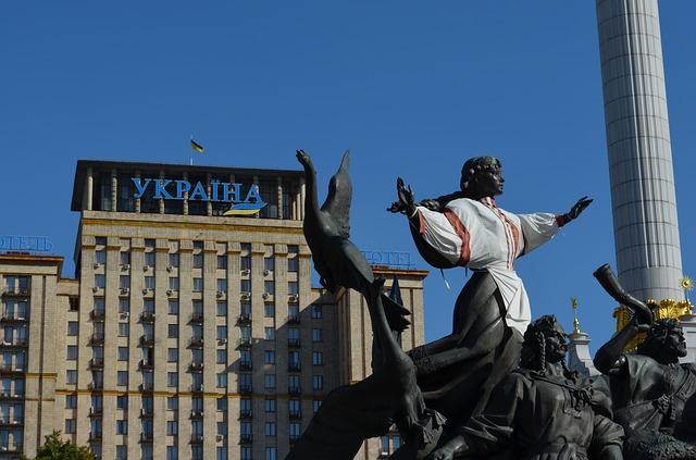 День украинской письменности и языка в Украине